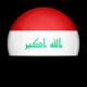 العراق الأولمبي