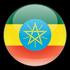 إثيوبيا تحت 20