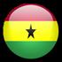 غانا - للمحليين