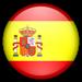 إسبانيا - كرة يد