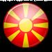 مقدونيا - كرة يد