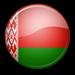 بيلاروسيا - كرة يد