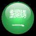 السعودية - كرة يد