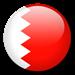 البحرين - كرة يد