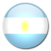 الأرجنتين - كرة يد