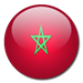 المغرب - للمحليين