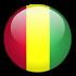 غينيا