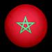 المغرب -كرة شاطئية