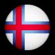 جزر الفارو